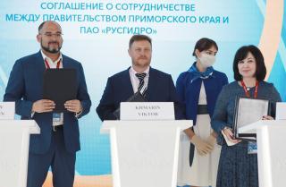 Фото: правительство Приморского края | Достигнуто соглашение, которое позволит вывести качество коммунальных услуг во Владивостоке на новый уровень