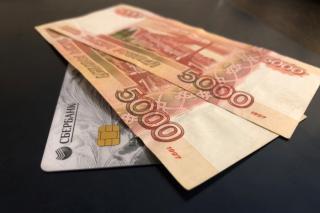 Фото: PRIMPRESS   ПФР уточнил, что делать пенсионерам, не получившим 10 000 на карту