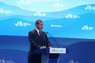 Во Владивостоке стартовал III Восточный экономический форум