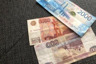 Фото: PRIMPRESS   Начали давать по 5500 рублей: ПФР сказал, что нужно сделать для выплаты