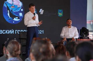 Фото: primorsky.ru | Губернатор Приморья провел встречу с участниками Дальневосточного образовательного форума «Андреевский городок»