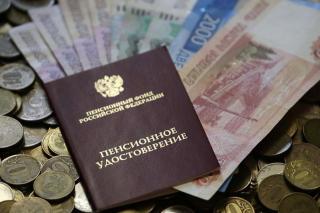 Фото: duma.gov.ru   Деньгами или продуктами. Пенсионерам дадут новую льготу с 7 сентября