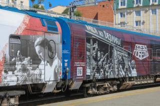 Фото: primorsky.ru   Около шести тысяч приморцев посетило передвижной музей «Поезд Победы»