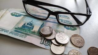 Фото: PRIMPRESS | В Приморье более 330 тысяч пенсионеров уже получили выплаты в 10 тысяч рублей