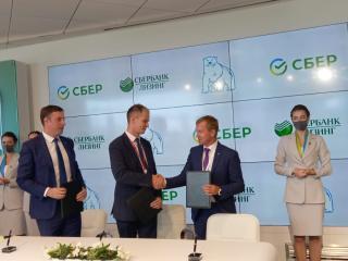 Фото: PRIMPRESS.RU | От обсуждения «зеленой энергетики» – до подписания важных соглашений
