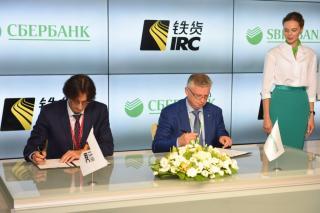 Сбербанк расширяет сотрудничество с бизнесом Дальнего Востока в рамках Восточного экономического форума