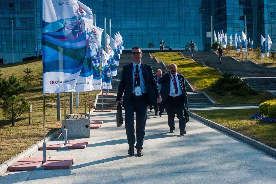 Третий ВЭФ завершился во Владивостоке