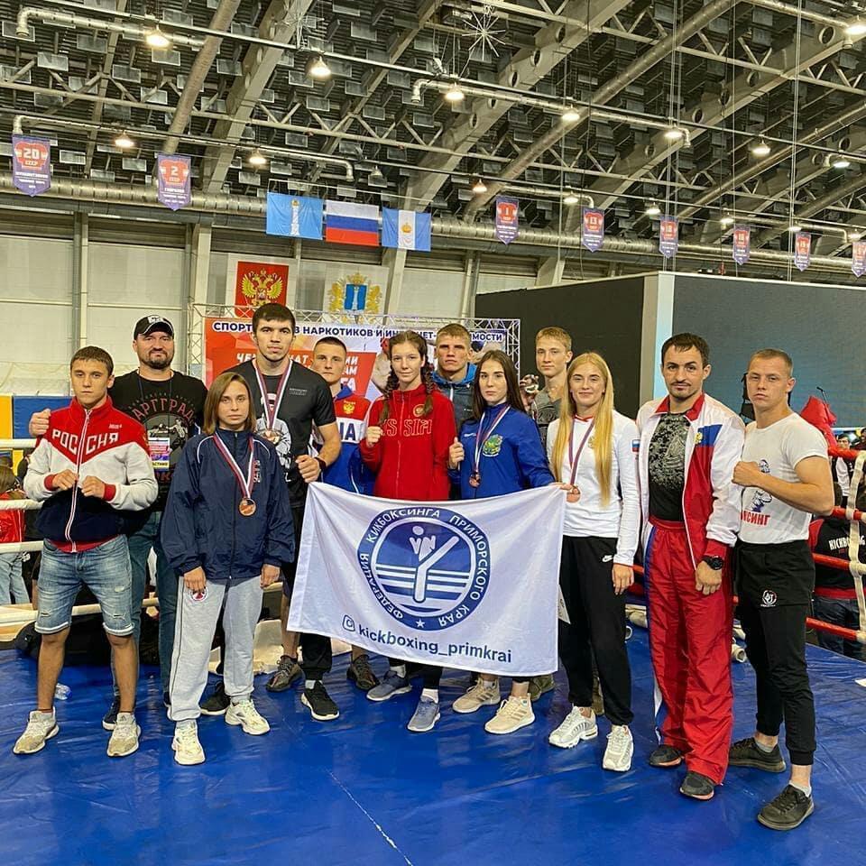 Сборная команда Приморского края завершила выступление на чемпионате России по кикбоксингу в г. Ульяновске