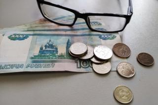 Фото: PRIMPRESS | Деньги небольшие, но хоть так. ПФР принимает заявления на новую выплату