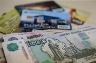 Фото: администрация Приморского края   Начнут возвращать. Всех, у кого есть деньги в банке или на карте, ждет изменение