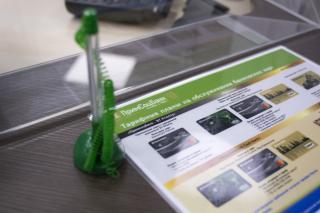 Фото: Алиса Князева / PRIMPRESS   Запасной кошелек для срочных трат