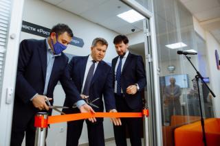 Фото: Ростелеком | «Ростелеком-Солар» разработал комплексное решение для киберзащиты бизнес-активов региональных организаций