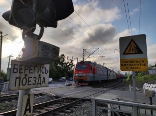 Фото: PRIMPRESS | В Приморье на одном из ж/д переездов на несколько часов ограничат движение