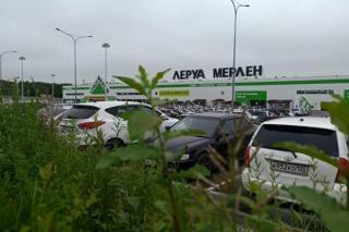 Фото: PRIMPRESS   Гипермаркет «Леруа Мерлен» неприятно удивил жителей Приморья