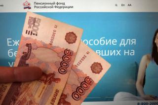 Фото: PRIMPRESS | Принято решение. Разовую выплату 10 000 рублей получит еще одна категория россиян