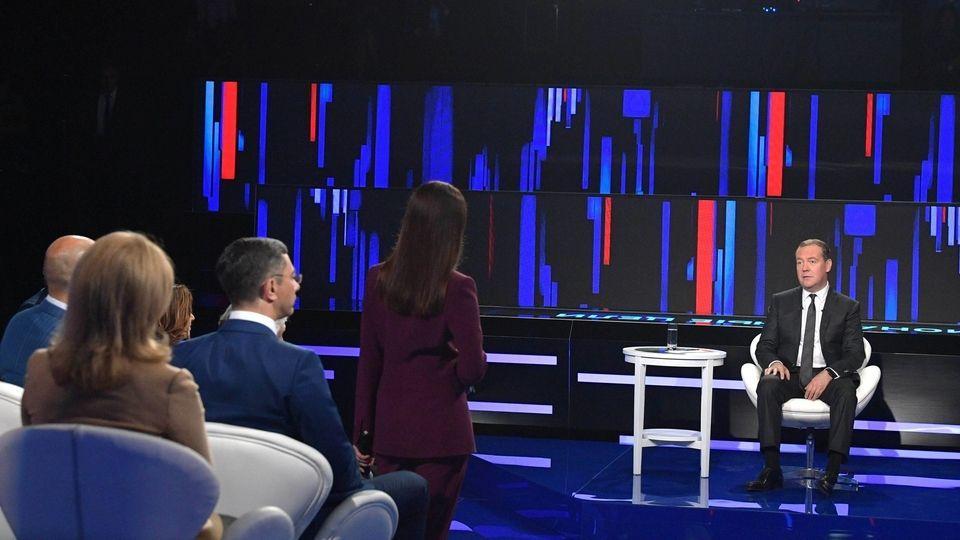 Дмитрий Медведев: «Все это так страшно звучит»