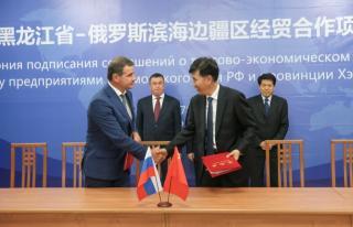 ВМТП и китайский порт Хэбэй объединят усилия для увеличения объема перевозок по МТК «Приморье-1»