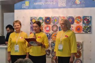 Фото: СРЦН Приморского края   Социальные практики приморских специалистов победили в трех номинациях на всероссийском конкурсе