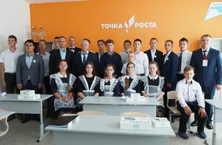 Фото: primorsky.ru | В Приморье открылся центр образования естественно-научной и технологической направленности «Точка роста»