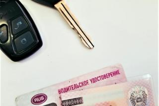 Фото: Ксения Снежинская | «Теперь кредиты брать проще». Россиянам рассказали, каких документов теперь достаточно