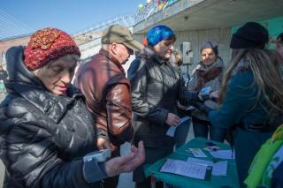 Фото: PRIMPRESS   Пенсионеры, у кого пенсия менее 23 тысяч рублей, получат денежную выплату