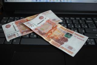 Фото: PRIMPRESS   Дали добро. Всем россиянам начнут платить по 10 000 рублей в месяц