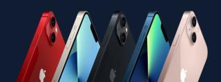 Фото: apple.com | Стало известно, сколько будет стоить iPhone-13 в России