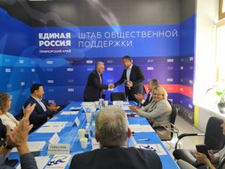 Фото: «Единая Россия» | Работа штаба общественной поддержки партии признана эффективной