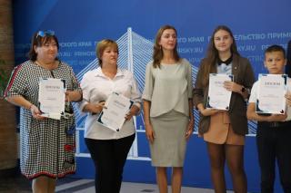 Фото: PRIMPRESS  Софья Федотова   В Приморье наградили участников конкурса «Детство БезОпасности»