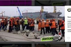 Русские и корейские рабочие подрались на заводе «Звезда»