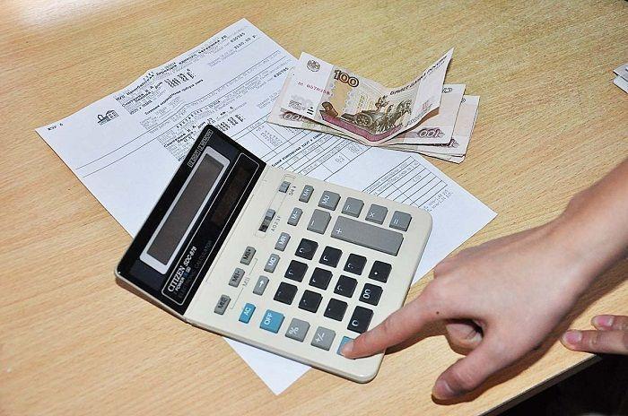 Правительство запретило включать банковские комиссии в тарифы ЖКХ