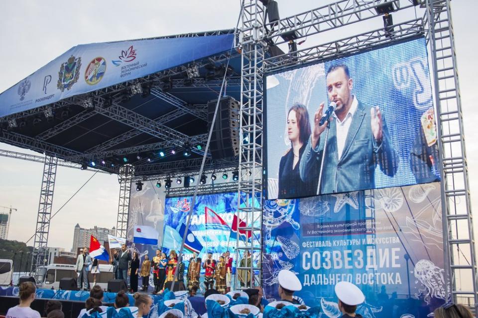 Творческие коллективы со всего Дальнего Востока выступили во Владивостоке