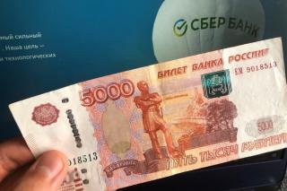 Фото: PRIMPRESS | По 17 250 рублей каждому: Сбербанк обрадовал россиян