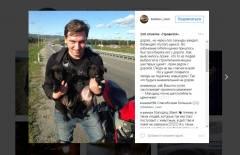 Во Владивостоке шестерых щенков выкинули на трассу в мешке