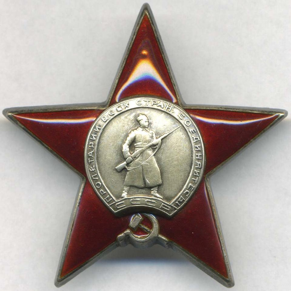 Приморец, продавший награду прадеда за 800 рублей, ответит перед судом