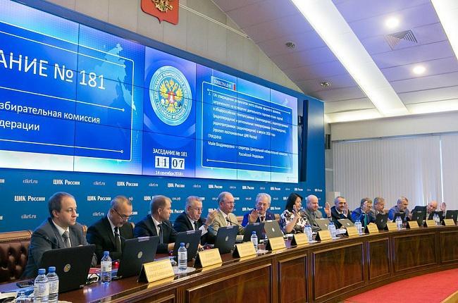 Комиссия ЦИК встретилась с кандидатом в губернаторы Приморья от КПРФ