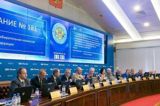Фото: www.cikrf.ru | Комиссия ЦИК встретилась с кандидатом в губернаторы Приморья от КПРФ