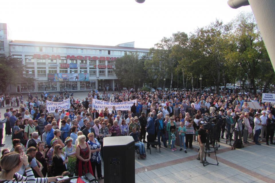 Во Владивостоке прошел митинг в поддержку Андрея Тарасенко