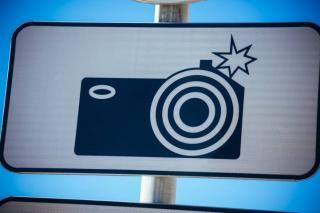 Фото: PRIMPRESS   Водители нашли способ, делающий авто «невидимым» для камер ГИБДД