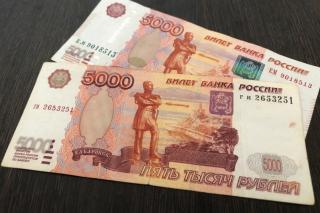 Фото: PRIMPRESS   Второй заход. Пенсионерам снова выплатят по 10 000 рублей 1 октября