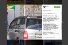 Житель Владивостока заправил автомобиль необычным способом