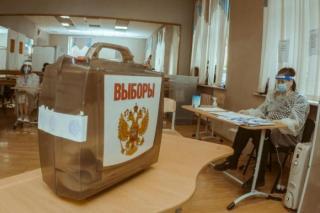Фото: PRIMPRESS   Озвучены предварительные результаты выборов в Приморье