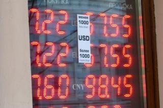 Фото: PRIMPRESS | Курсы обмена валют в офисах СберБанка появились на картах 2ГИС