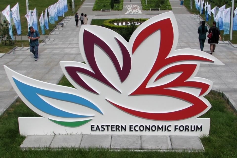Алексей Бурдюк: «После IV ВЭФ можно говорить о реальных результатах»