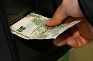 Фото: PRIMPRESS   По 1900 рублей переведут на карты. Кому зачислят новую выплату от ПФР