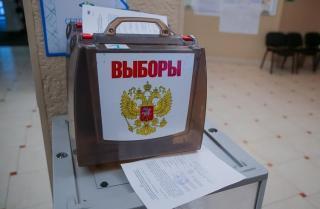 Фото: администрация Приморского края   ЦИК сделал заявление об участии Ищенко и Тарасенко в новых выборах