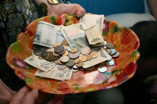 Фото: pixabay.com   «В октябре будет новый размер пенсии»: ПФР обратился к россиянам