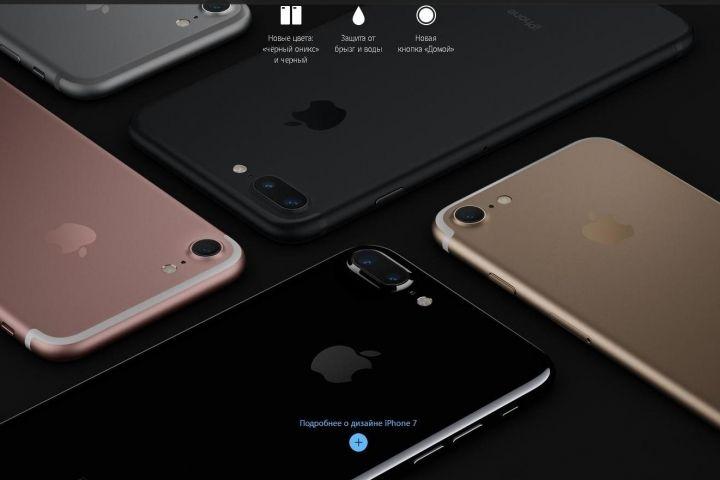 В Российской Федерации официально стартовали продажи iPhone 7 иiPhone 7 Plus