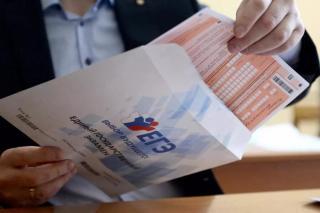 Фото: vlc.ru   В Рособрнадзоре сделали заявление об отмене ЕГЭ