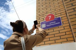 Фото: Cбер   На зданиях Владивостока появились таблички проекта «Голос улиц»